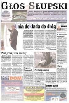 Głos Słupski, 2004, marzec, nr 58