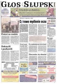Głos Słupski, 2004, kwiecień, nr 83