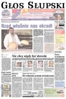 Głos Słupski , 2005, czerwiec, nr 125