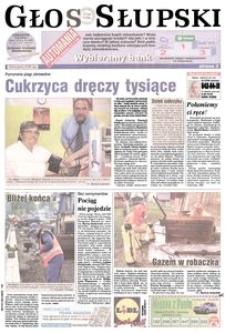 Głos Słupski , 2005, czerwiec, nr 126