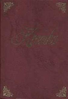 Kronika : Biblioteki Publicznej Gminy Wejherowo im. Aleksandra Labudy w Bolszewie, 2006, Nr 7