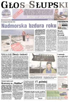 Głos Słupski , 2005, czerwiec, nr 131