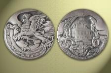Czterdzieści Lat Zrzeszenia Kaszubsko-Pomorskiego 1956-1996