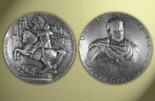 1683-1983 [Medal]