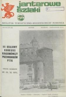 Jantarowe Szlaki, 1974, nr 9–10