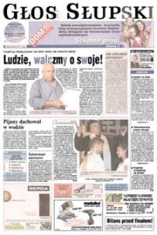 Głos Słupski , 2005, lipiec, nr 153
