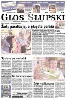 Głos Słupski , 2005, lipiec, nr 164
