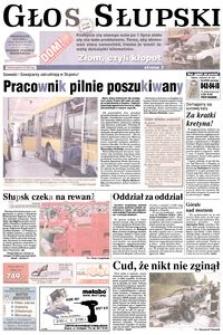 Głos Słupski , 2005, lipiec, nr 165