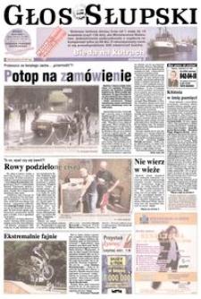 Głos Słupski , 2005, lipiec, nr 167