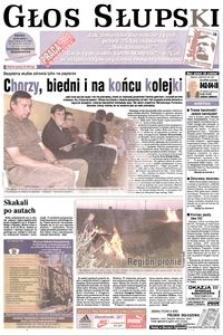 Głos Słupski, 2005, sierpień, nr 196