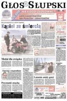 Głos Słupski, 2005, sierpień, nr 192