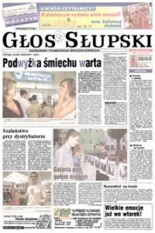 Głos Słupski, 2005, lipiec, nr 152