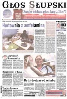 Głos Słupski , 2005, wrzesień, nr 221