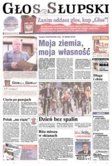 Głos Słupski , 2005, wrzesień, nr 222