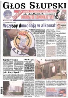 Głos Słupski, 2005, październik, nr 245