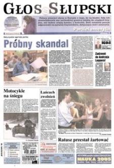 Głos Słupski , 2005, styczeń, nr 25