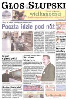 Głos Słupski , 2005, marzec, nr 53