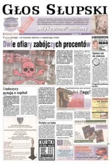 Głos Słupski, 2005, listopad, nr 262