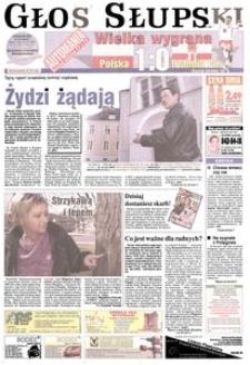 Głos Słupski , 2005, marzec, nr 75