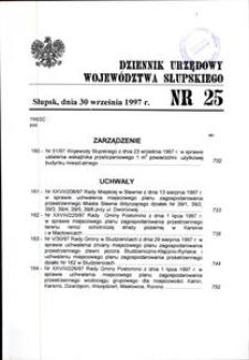 Dziennik Urzędowy Województwa Słupskiego. Nr 25/1997