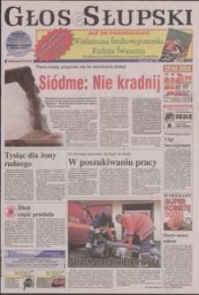 Głos Słupski , 2005, marzec, nr 64