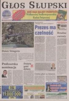 Głos Słupski , 2005, marzec, nr 69