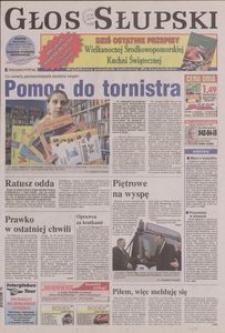 Głos Słupski , 2005, marzec, nr 71
