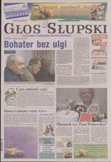 Głos Słupski , 2005, marzec, nr 72