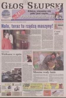 Głos Słupski , 2005, marzec, nr 73