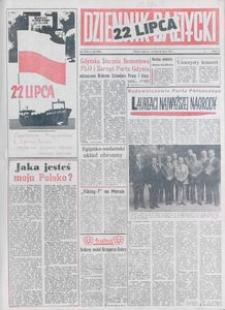 Dziennik Bałtycki, 1976, nr 165