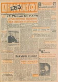 Dziennik Bałtycki, 1977, nr 229