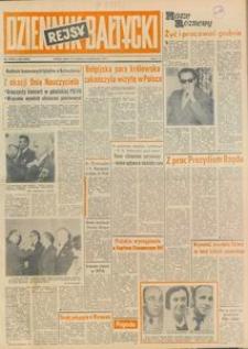 Dziennik Bałtycki, 1977, nr 235