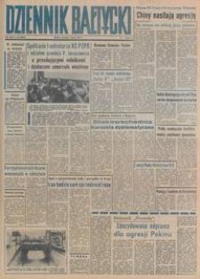 Dziennik Bałtycki, 1979, nr [47]