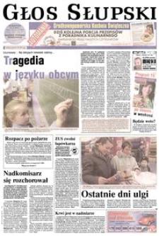 Głos Słupski, 2005, grudzień, nr 291