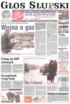 Głos Słupski, 2005, grudzień, nr 294