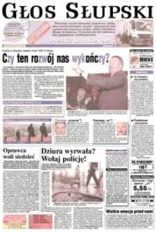 Głos Słupski, 2005, grudzień, nr 301