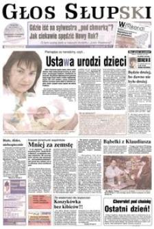 Głos Słupski, 2005, grudzień, nr 302