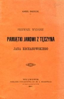 """Pierwsze wydanie """"Pamiątki Janowi z Tęczyna"""" Jana Kochanowskiego"""