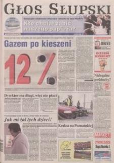 Głos Słupski, 2006, marzec, nr 53