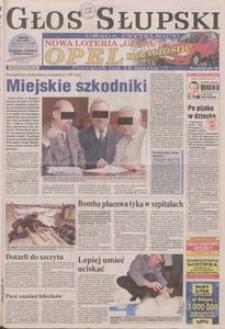 Głos Słupski, 2006, marzec, nr 63