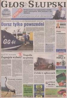 Głos Słupski, 2006, marzec, nr 74
