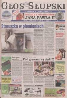 Głos Słupski, 2006, marzec, nr 77