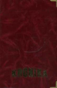 Kronika : Biblioteki Publicznej Gminy Wejherowo im. Aleksandra Labudy w Bolszewie, 2013-2014, Nr 15