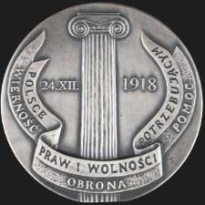 Medal - Polsce Wierność Praw i Wolności Obrona Potrzebującym Pomoc