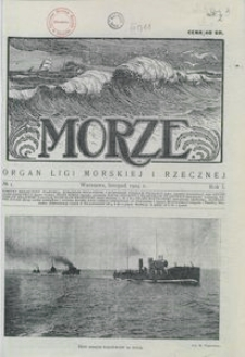 Morze, 1924, nr 1