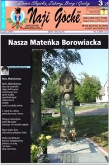 Naji Gochë : dwumiesięcznik społeczno-kulturalny. Nr 5/2006