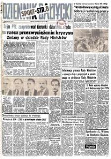 Dziennik Bałtycki, 1981, nr 117
