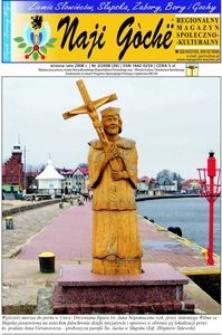 Naji Gochë : regionalny magazyn społeczno-kulturalny, 2008, nr 3