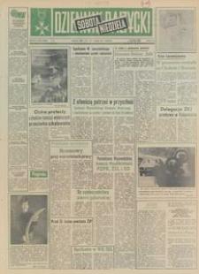 Dziennik Bałtycki, 1985, nr 224