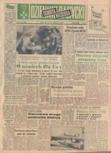 Dziennik Bałtycki, 1986, nr 57